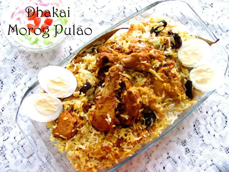 Dhakai Morog Pulao (Traditional Chicken Pilaf from Bangladesh ...