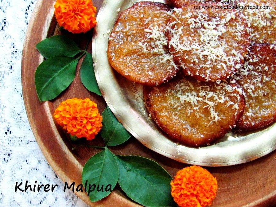 Khirer / Mawa Malpua (Indian Sweet Pancake with EvaporatedMilk)