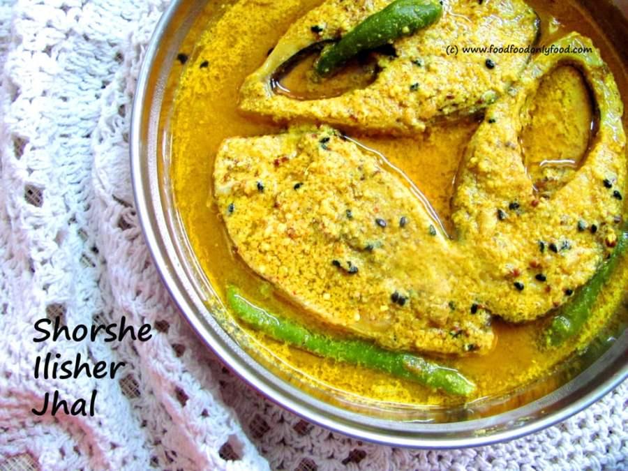 Shorshe-Ilisher Jhal (Hisla Fish in MustardGravy)