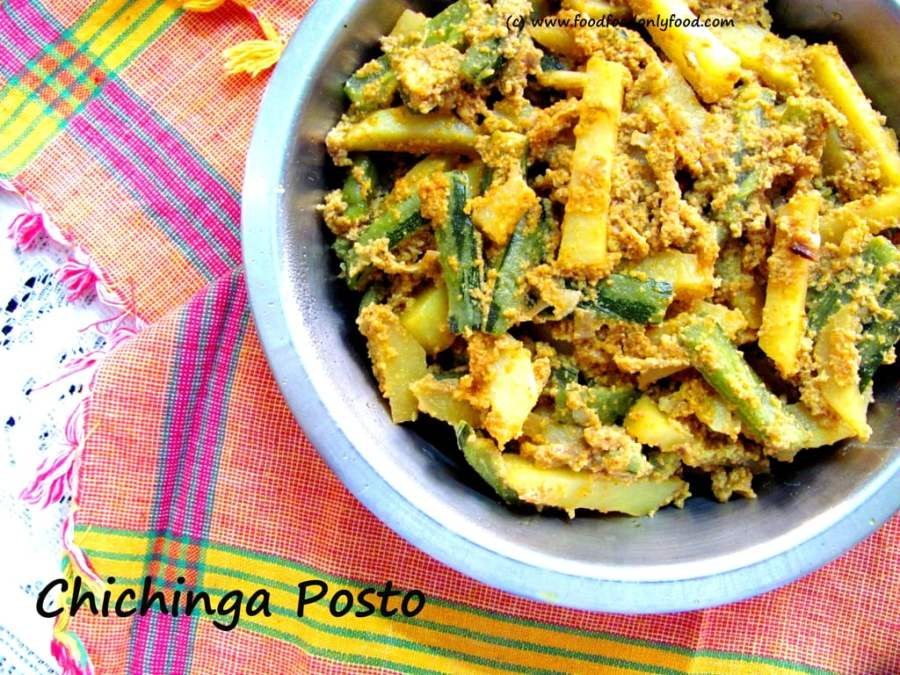 Chichinga Posto (Snake Gourd Curry with Poppy Seed)
