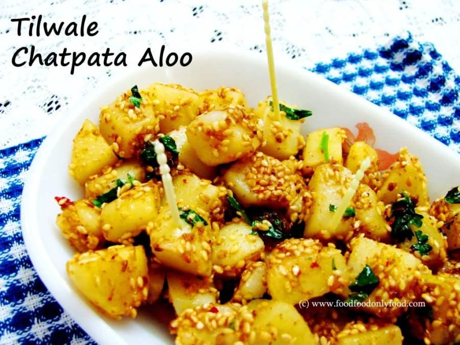 Tilwale Chatpata Aloo (Stir Fried Potato withSesame)