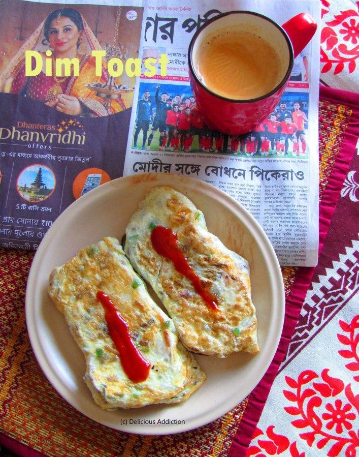Dim Toast / AndaToast